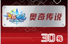 濂ュ�浼�璇村�澶���30��