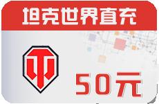 绌轰腑缃�����涓���50���村��