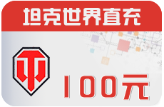绌轰腑缃�����涓���100���村��